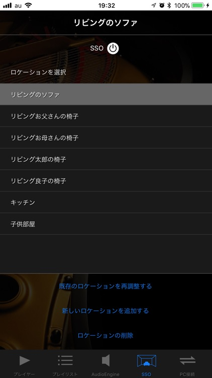 HiGrandMusicPlayer Controller screenshot-3