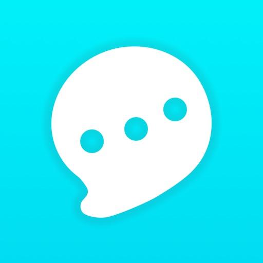 Litechat - No Data Messaging