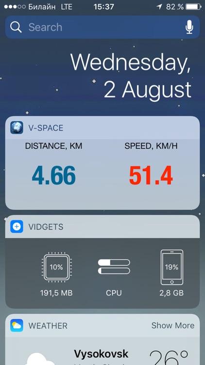 v-Space screenshot-4