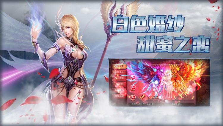天堂契约-大型3D史诗魔幻手游
