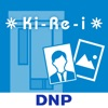 Ki-Re-i Photo(証明写真&写真プリント-ピプリ)アイコン
