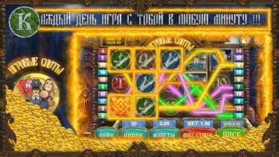 Игровые слоты - Щиты Скриншоты3