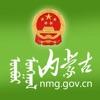 中国内蒙古