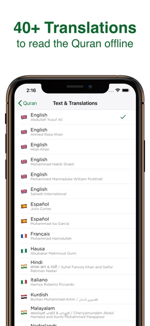 logiciel athan pour mobile nokia gratuit