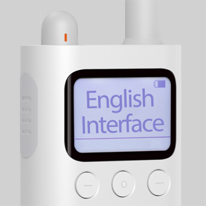 Interphone English Interface app