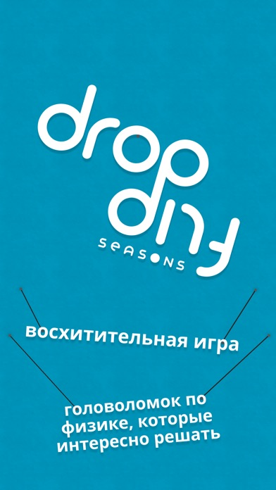 Скриншот Drop Flip Seasons