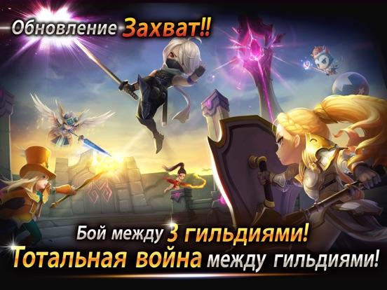 Summoners' War: Sky Arena для iPad