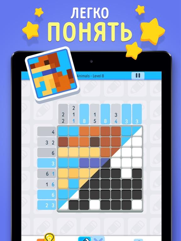 Logic Pic - Nonogram Puzzles на iPad