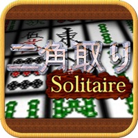 Codes for Nikakudori Solitaire Hack