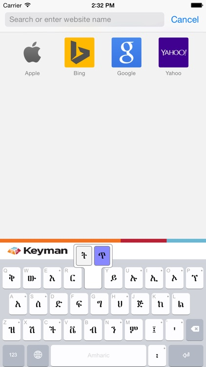 Keyman screenshot-2