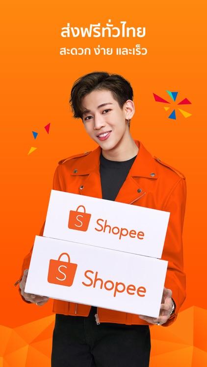 Shopee TH: 12.12 Birthday Sale