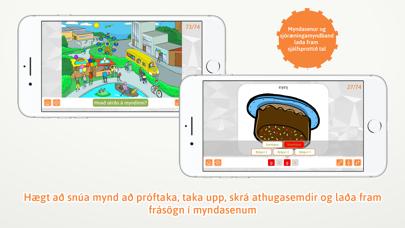 点击获取Íslenski málhljóðamælirinn