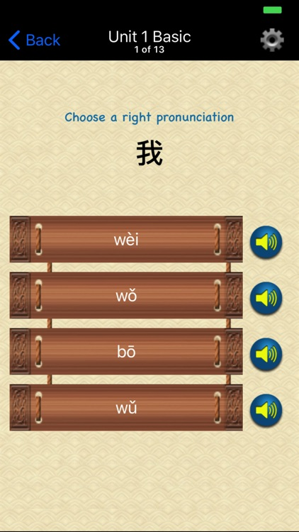 iLearn Chinese Characters Lite screenshot-4