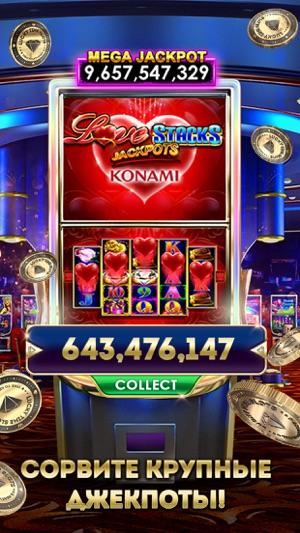 Секреты игровые автоматы - настоящий азарт мега джек игровые автоматы играть бесплатно вулкан