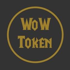 Activities of WoW Token - Instant Prices