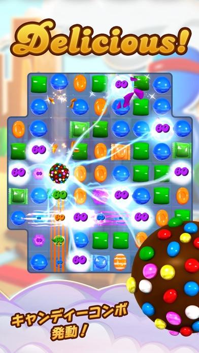 キャンディークラッシュ screenshot1