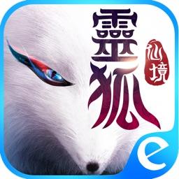 Efun-靈狐仙境港澳版