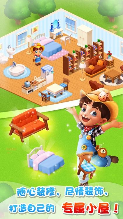 天天农场(Family Farm Seaside) screenshot-8