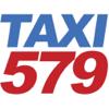 Таксі 579