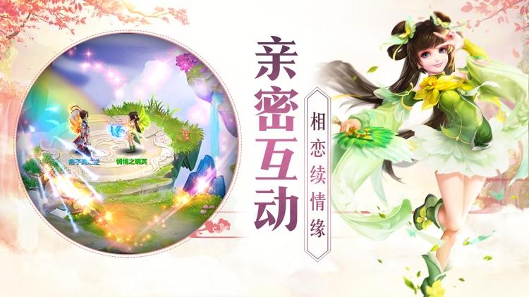 昆仑传说-大型回合制西游修仙手游 screenshot-3
