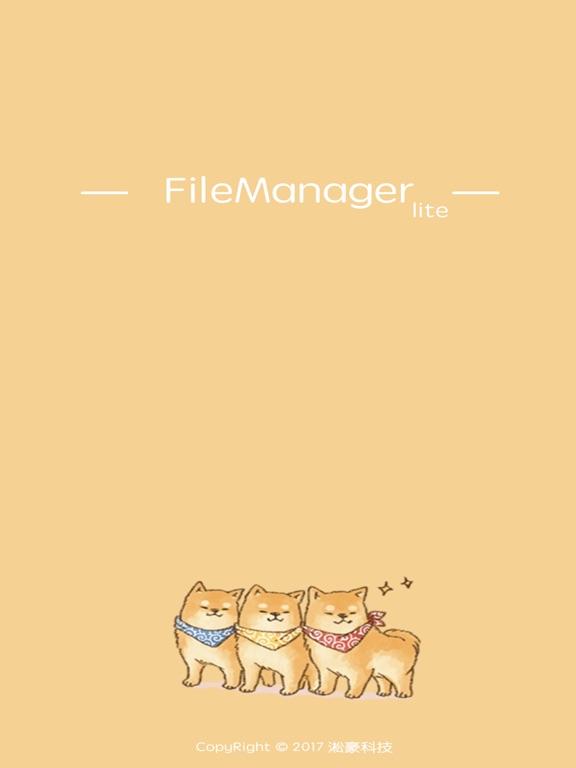 XYZManager-FileManager screenshot 4