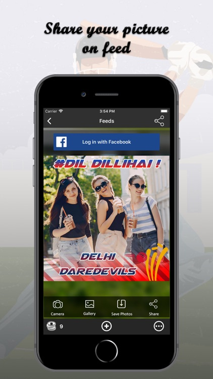 IPL 2018 Photo DP Maker screenshot-4