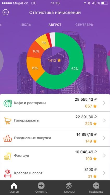 Touch Bank screenshot-4