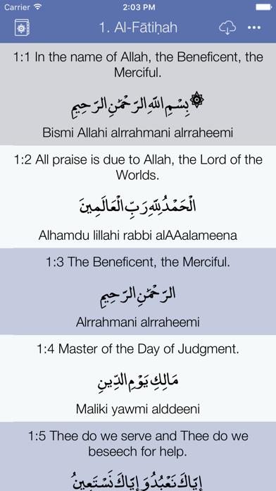 Memorize Quran Explorer Pro | App Price Drops