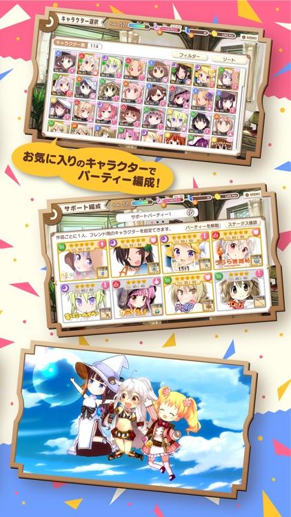 きららファンタジア screenshot-5