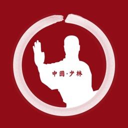 Shaolin Life