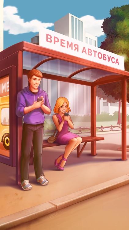 Bustime: Transport online screenshot-0