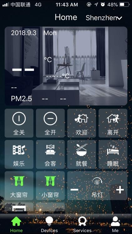 Lead smart life screenshot-3