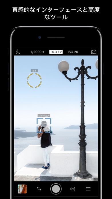 ProCamera. screenshot1