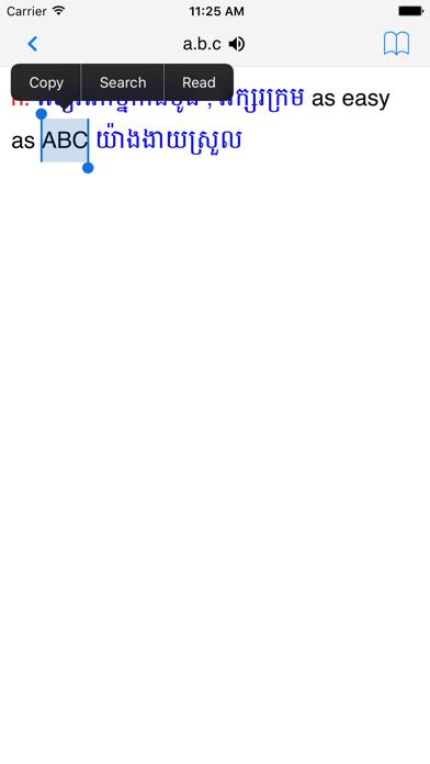 Phum Dictionary for Windows