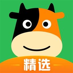 途牛精选-精品旅游预订助手