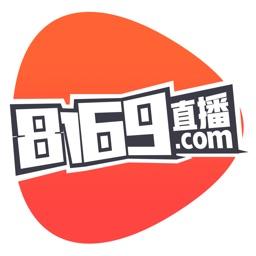 8169直播-把视频直播放进口袋