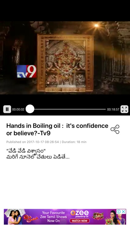Tv9 Telugu screenshot-1