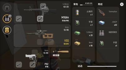 香肠派对 screenshot 4