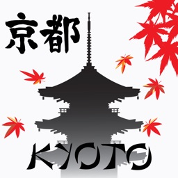 Kyoto Travel Guide Offline