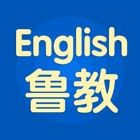 鲁教英语-让孩子爱上说英语 icon
