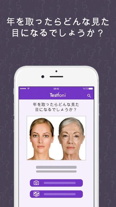 https://is2-ssl.mzstatic.com/image/thumb/Purple118/v4/22/e0/02/22e0026c-72b5-2971-a63f-9f6a9495bade/source/392x696bb.jpg