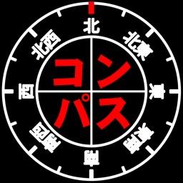 簡単コンパス【16方位を日本語表示】