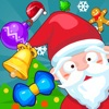 Christmas Swap 3