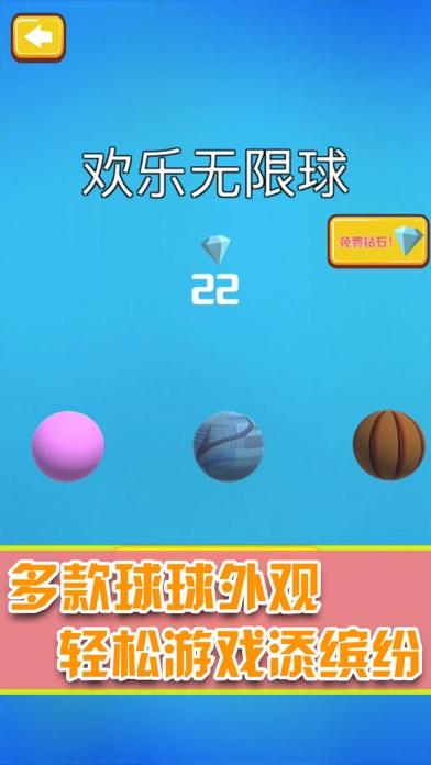 Happy Ball-Pinball battleのおすすめ画像3