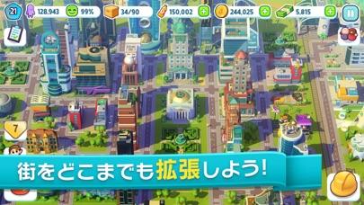 City Mania~ゆかいな仲間と街づくり~スクリーンショット5