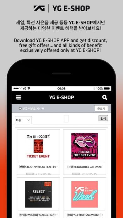 YG E-SHOP | 와이지이샵 app image