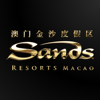 Sands Resorts Macao