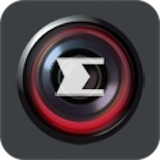 EdiView II Icon
