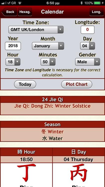 I-Ching Divination Yi Jing Pro screenshot-3
