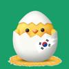 Aprender Coreano para niños